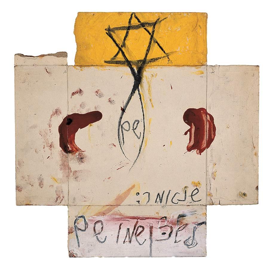 Moshe Gershuni, o.T., 1980, Courtesy Sammlung Olaf Kühnemann Berlin,Tel Aviv